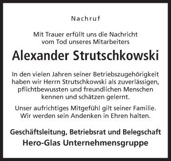Zur Gedenkseite von Alexander